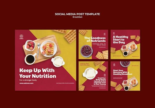 Сообщение о завтраке в социальных сетях Бесплатные Psd