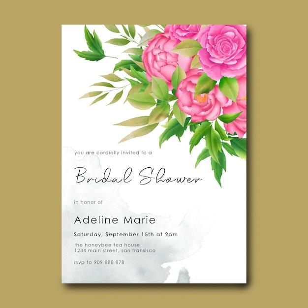 수채화 꽃 부케 장식으로 신부 샤워 템플릿 프리미엄 PSD 파일