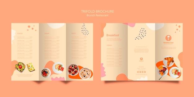 3つ折りパンフレットとブランチレストランのデザイン 無料 Psd