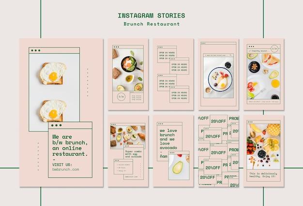 Brunch restaurant instagram stories template Free Psd