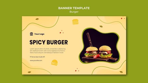Modello di banner di hamburger Psd Gratuite