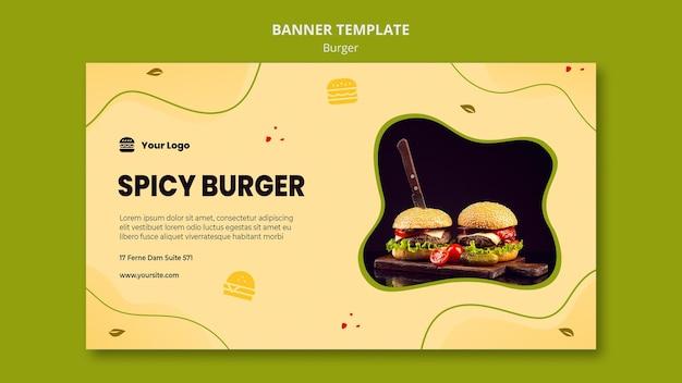 ハンバーガーバナーテンプレート 無料 Psd