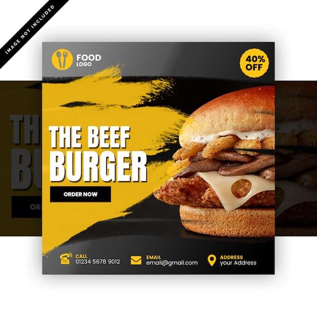 Burger instagram post или квадратный флаер Premium Psd