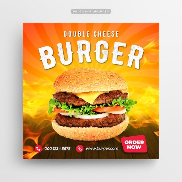 Burger ресторан быстрого питания социальные медиа post & web banner Premium Psd