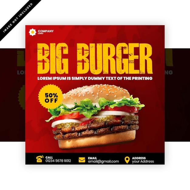 Бургер плакат Premium Psd
