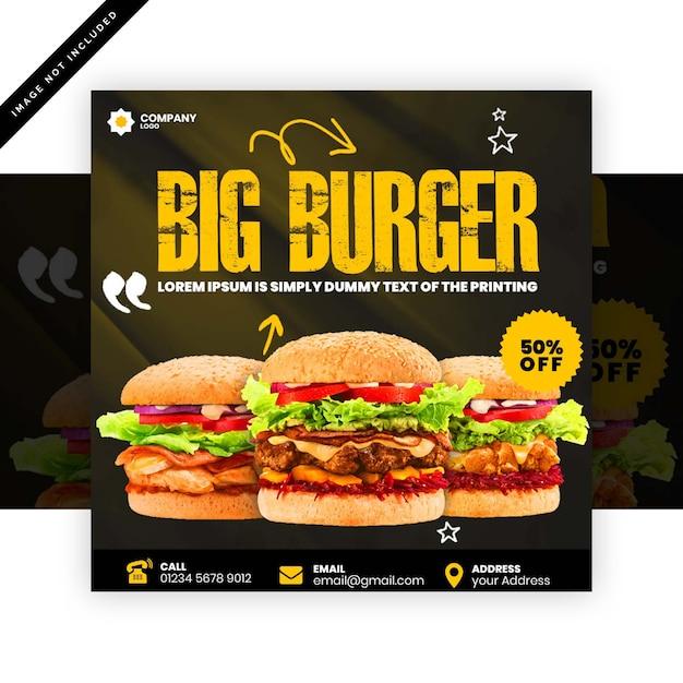 Burger poster Premium Psd