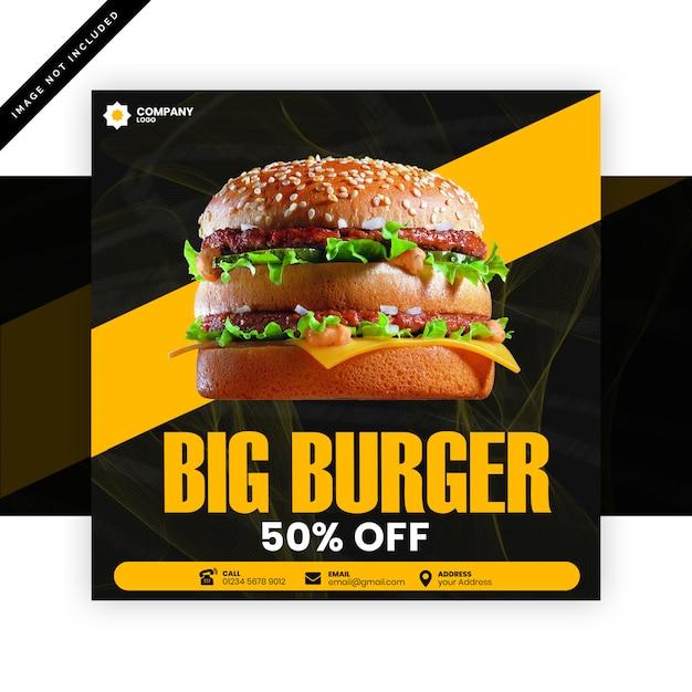 Burger ресторан пост для социальных сетей Premium Psd