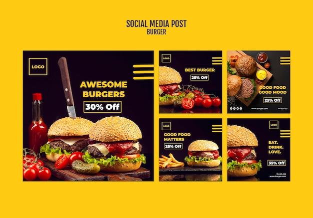 バーガーソーシャルメディアの投稿テンプレート Premium Psd