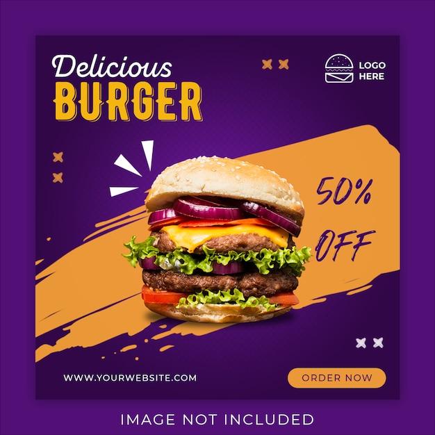 Шаблон рекламного баннера burger меню Premium Psd