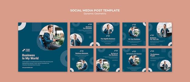 비즈니스 광고 Instagram 게시물 템플릿 프리미엄 PSD 파일
