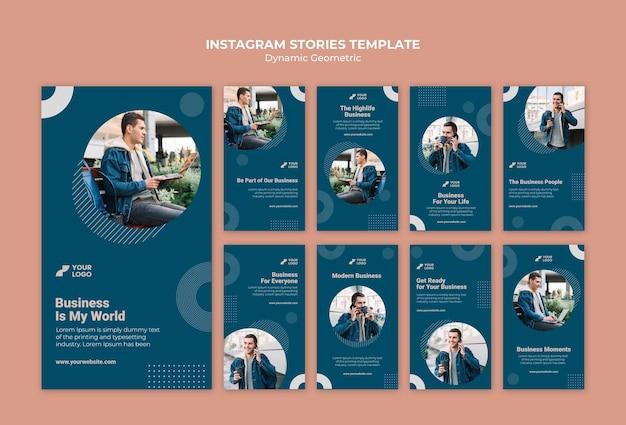 비즈니스 광고 Instagram 스토리 템플릿 프리미엄 PSD 파일