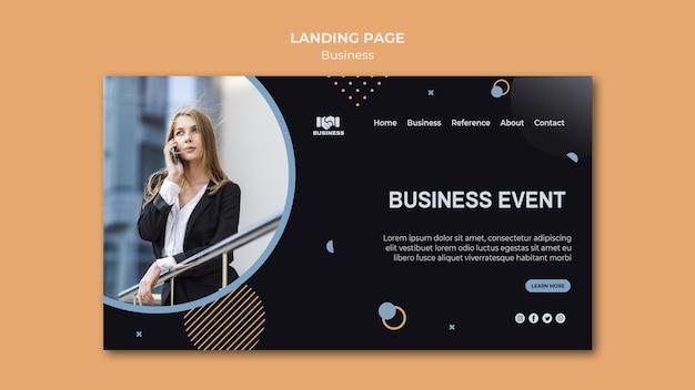 비즈니스 이벤트 방문 페이지 템플릿 프리미엄 PSD 파일