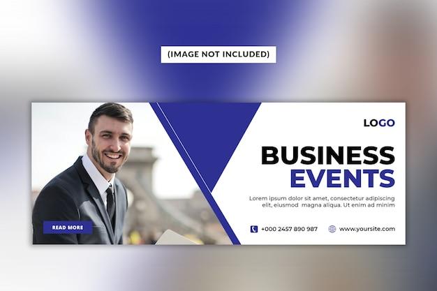 비즈니스 이벤트 Facebook 표지 페이지 템플릿 프리미엄 PSD 파일