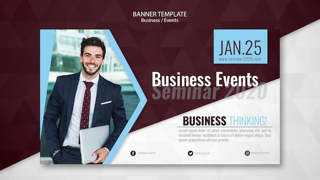 ビジネスイベントセミナーバナーテンプレート 無料 Psd