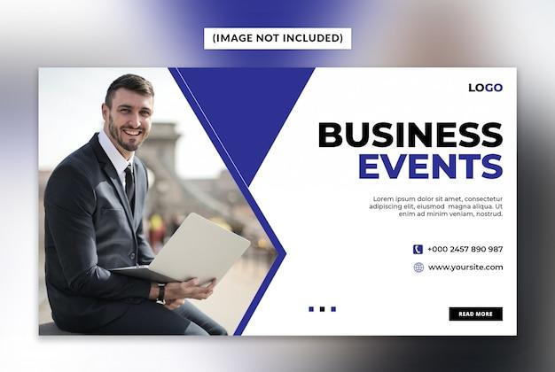비즈니스 이벤트 웹 배너 템플릿 프리미엄 PSD 파일