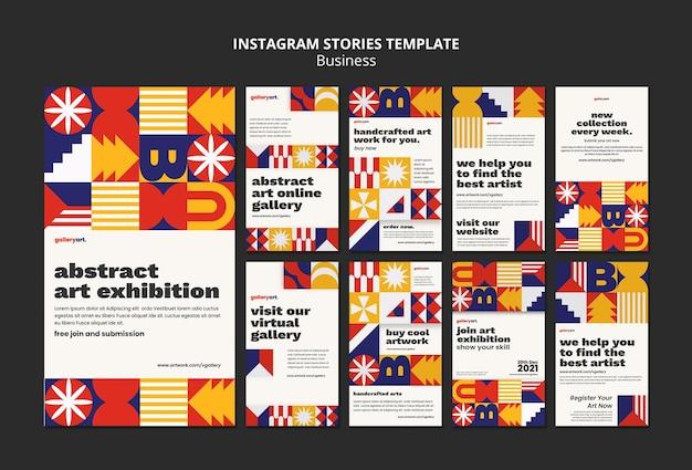 비즈니스 instagram 이야기 템플릿 컬렉션 무료 PSD 파일