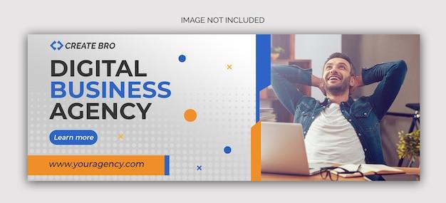 Шаблон сообщения в социальных сетях для бизнеса Premium Psd