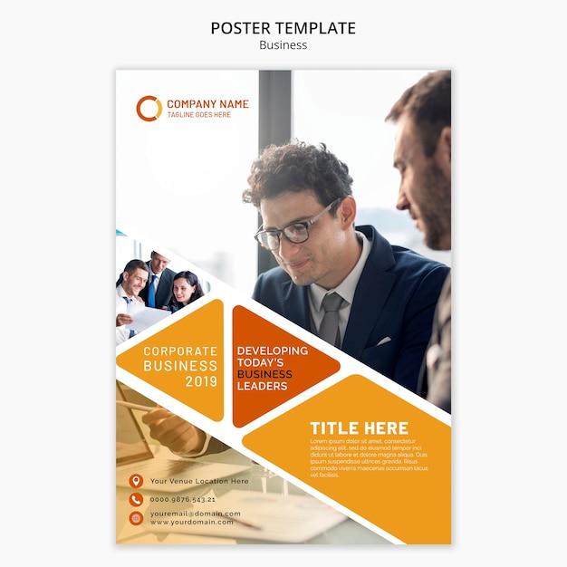 비즈니스 포스터 템플릿 무료 PSD 파일