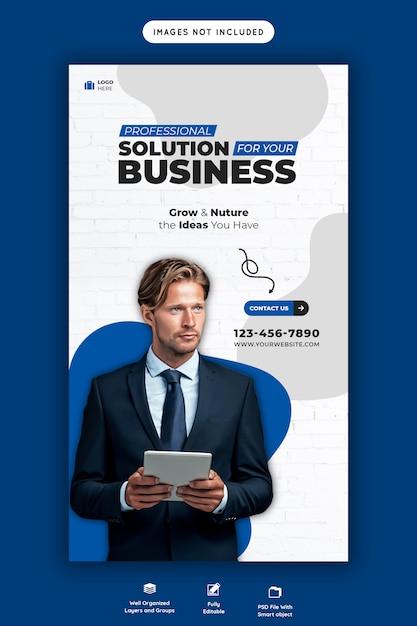 사업 추진 및 기업 인스 타 그램 스토리 템플릿 프리미엄 PSD 파일