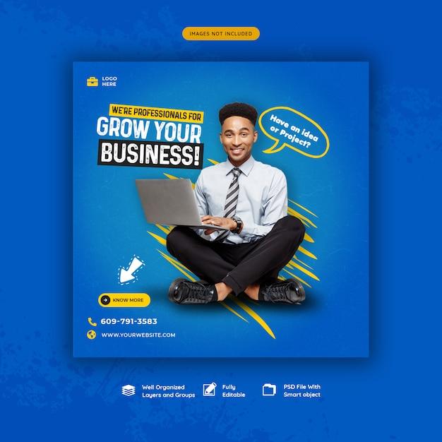 Шаблон продвижения бизнеса и корпоративных баннеров в социальных сетях Premium Psd