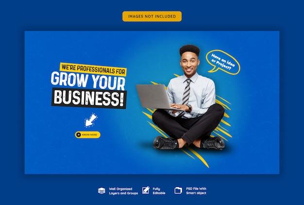 ビジネスプロモーションと企業のwebバナーテンプレート Premium Psd
