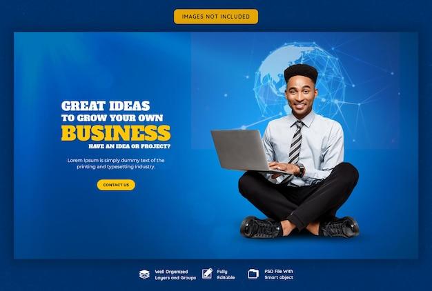 Продвижение бизнеса и шаблон корпоративного веб-баннера Бесплатные Psd