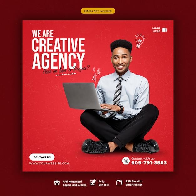 Продвижение бизнеса и креативный шаблон баннера в социальных сетях Бесплатные Psd