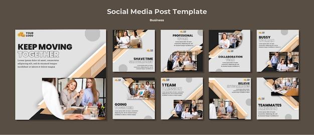 비즈니스 소셜 미디어 게시물 프리미엄 PSD 파일