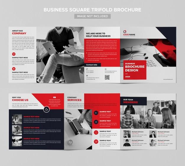 ビジネススクエア3つ折りパンフレットデザイン Premium Psd