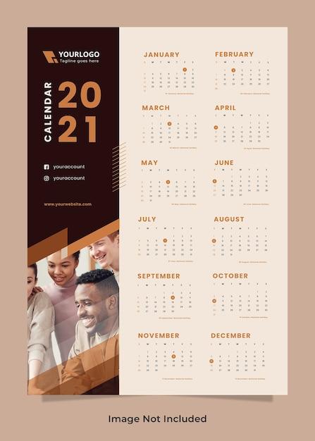 Шаблон оформления бизнес стены календарь Premium Psd