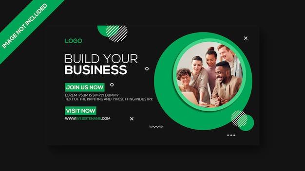 Business web banner template Premium Psd