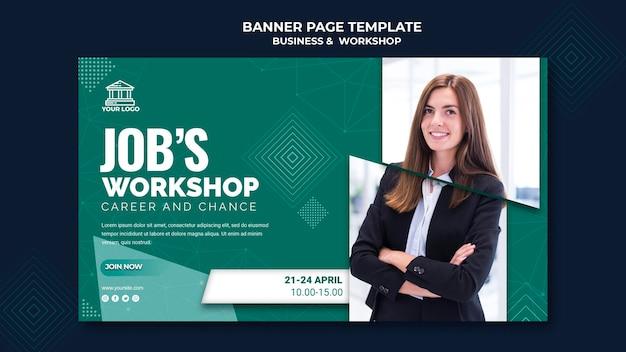 Шаблон баннера для бизнеса и мастерской Бесплатные Psd