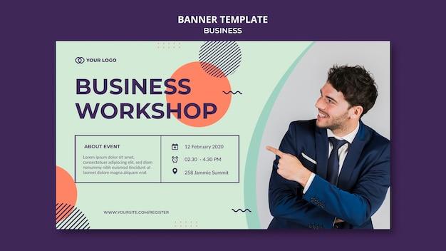 Бизнес семинар концепция баннер шаблон Бесплатные Psd
