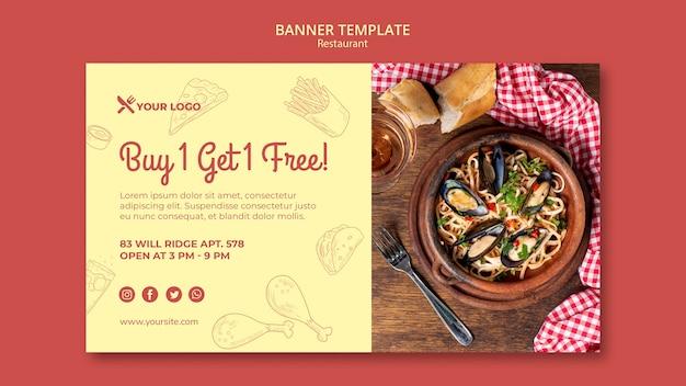 レストランで1枚購入すると1枚無料バナーテンプレートが入手できます 無料 Psd