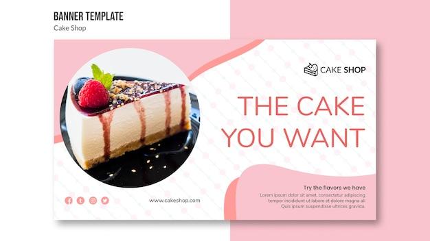 ケーキショップコンセプトバナーテンプレート Premium Psd