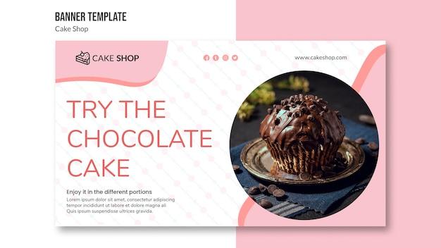ケーキショップコンセプトバナーテンプレート 無料 Psd