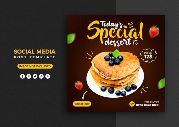 Cake social media promotion and instagram banner post design template Premium Psd