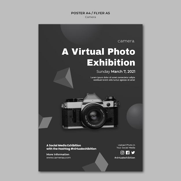 카메라 포스터 템플릿 무료 PSD 파일