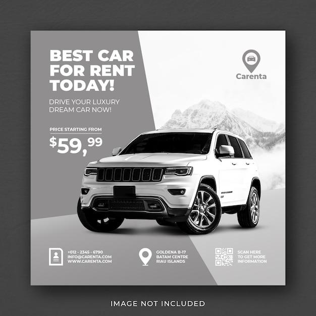 レンタカープロモーションソーシャルメディアinstagram投稿バナーテンプレート Premium Psd