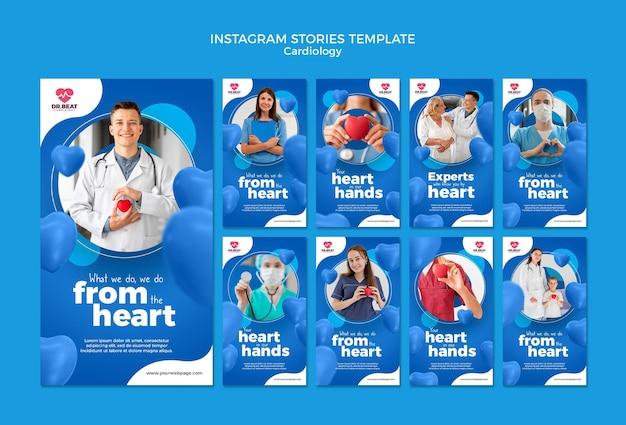 Шаблон историй instagram для кардиологии Premium Psd