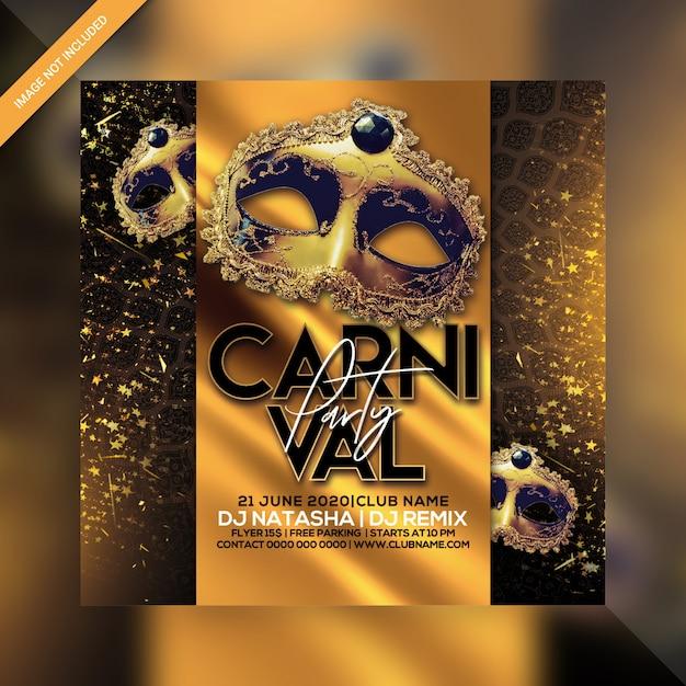 Флаер карнавальной вечеринки Premium Psd