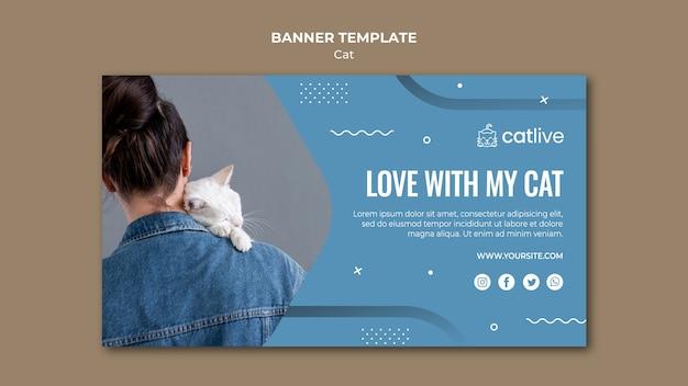 고양이 연인 배너 템플릿 무료 PSD 파일