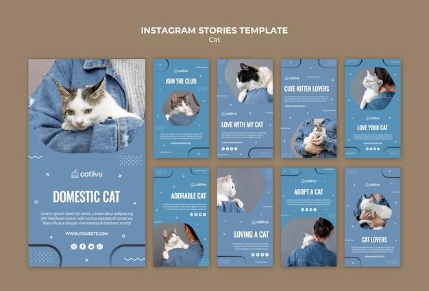 猫愛好家のコンセプトinstagramストーリー 無料 Psd