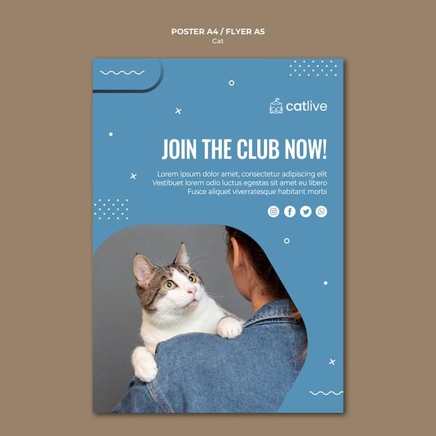 Дизайн плаката для любителей кошек Бесплатные Psd