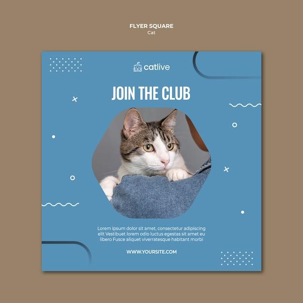 Клуб любителей кошек квадратный флаер Бесплатные Psd