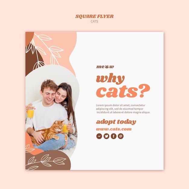 Шаблон флаера для кошек Бесплатные Psd
