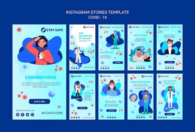 Cavid-19 шаблон рассказов instagram с иллюстрацией Бесплатные Psd