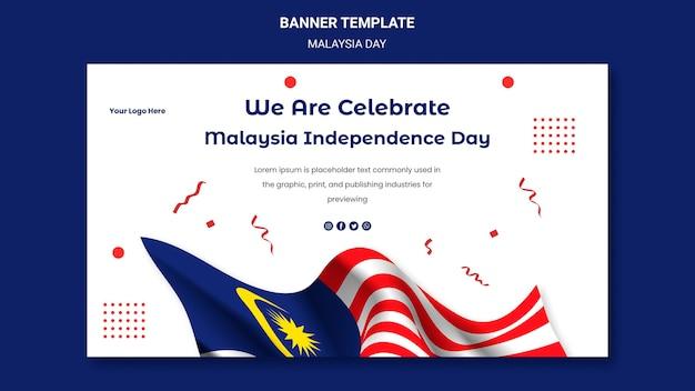 말레이시아 독립 기념일 배너 웹 템플릿 축하 무료 PSD 파일