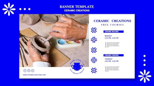 세라믹 창조물 광고 템플릿 배너 무료 PSD 파일