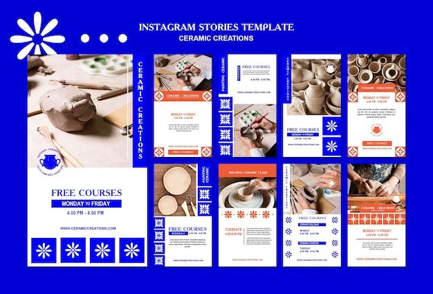 세라믹 창작물 Instagram 이야기 템플릿 프리미엄 PSD 파일